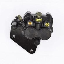 Диск для мотоцикла тормозной суппорт тормозной башмак наборы для ухода за кожей для Haojue Suzuki HJ125K-A EN125