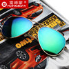 The New Glass Sunglasses And Colorful Gemajing Trendsetter Driving Mirror Mirror Driver Sunglasses Sunglasses