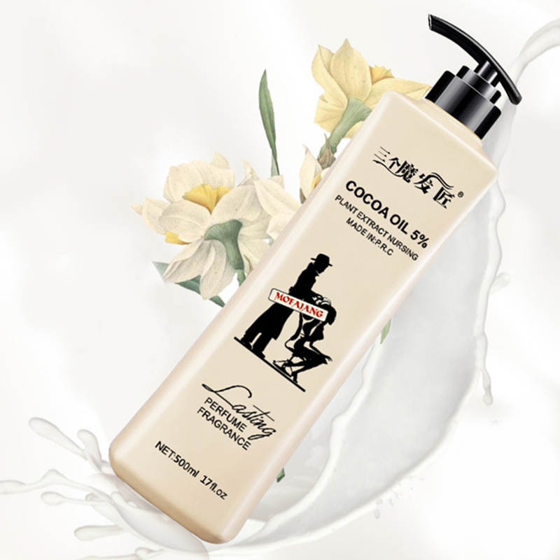 MOFAJIANG 500ml Professional Long Lasting Fragrance Hair Shampoo Deep Cleansing Anti Dandruff Smoothing Hair & Scalp Treatment