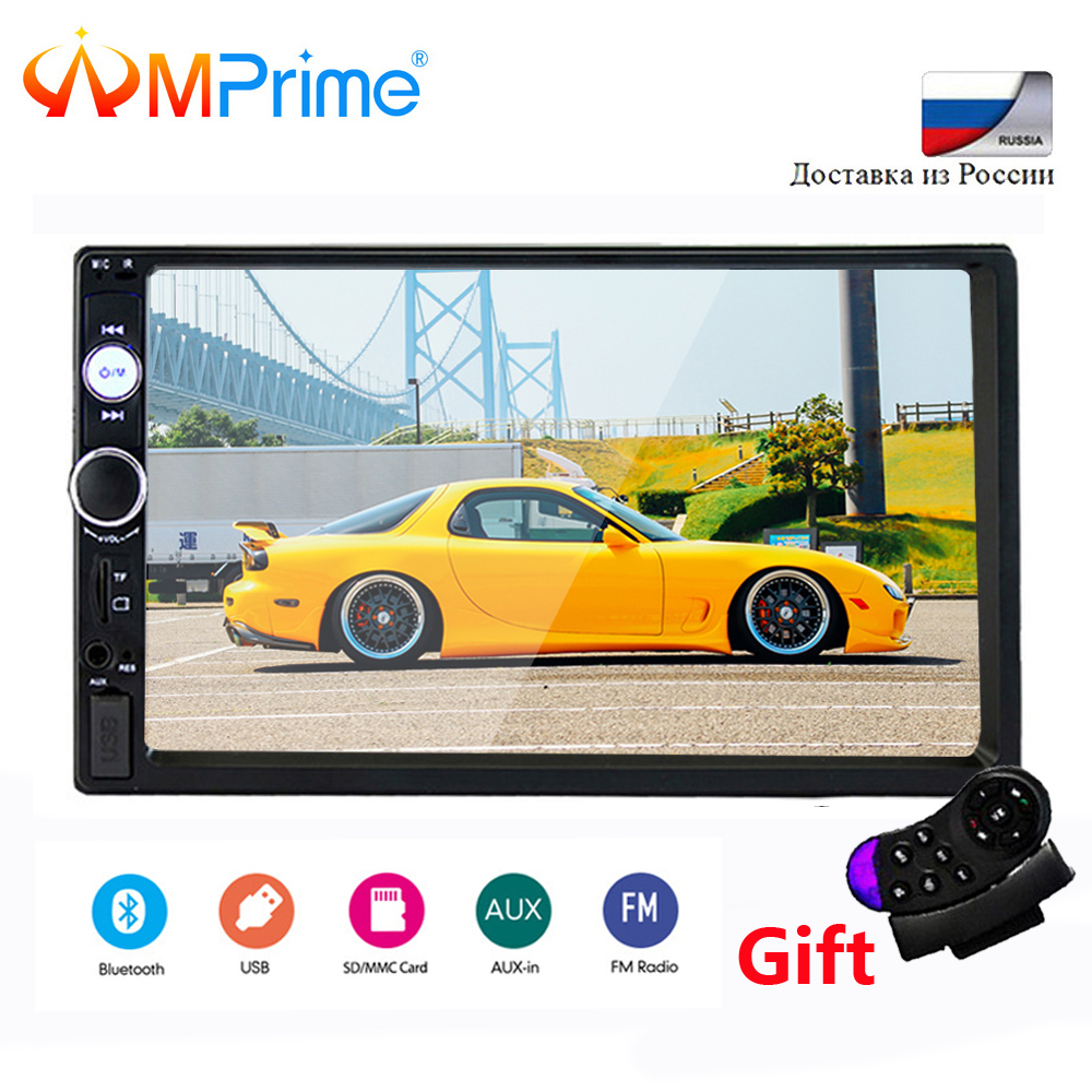 AMPrime 2din Auto Stereo Player 7