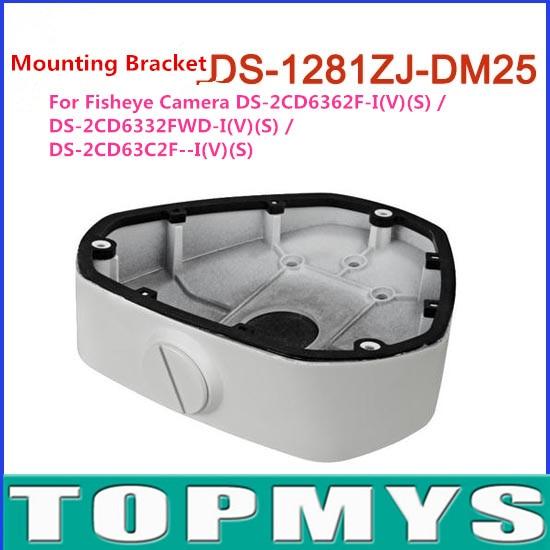 DS-1281ZJ-DM25 Bracket Hidden Junction Box For Fisheye Network Camera IP Camera Bracket for Hikvision Fisheye camera bracket in stock original hikvision cctv bracket junction box ds 1280zj dm18 indoor celling mount for ds 2cd21series and ds 2cd31series
