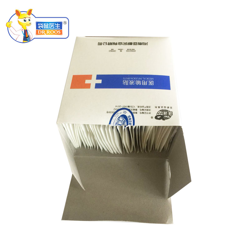 200pcs/lot Medical Infusion Paste Anti-allergic