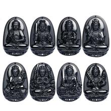 Natural Black Obsidian Lucky Amulet Pendant Necklace Carving Natal Buddha Eight Patron Saint Chinese Twelve Zodiac Jewelry