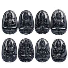 Natural Black Obsidian Lucky Amulet Pendant Necklace Carving Natal Buddha Eight Patron Saint Chinese Twelve Zodiac Jewelry(China)