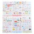 Bonito Encantador 6 pçs/lote Livro de Papel Adesivos Adesivo Decoração Adesivos Etiquetas Dos Desenhos Animados Para Crianças Brinquedos para Bebés