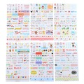 Cute Lovely 6pcs/lot Paper Book Stickers Sticker Decor Decoration Stickers Cartoon For Kids Baby Toys