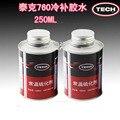 Высокое качество Оригинальная ТЕХНОЛОГИЯ клей 760 клей для ремонта шин шин ремонт шин клей отвердитель (1 бутылка 250 м onlyl)