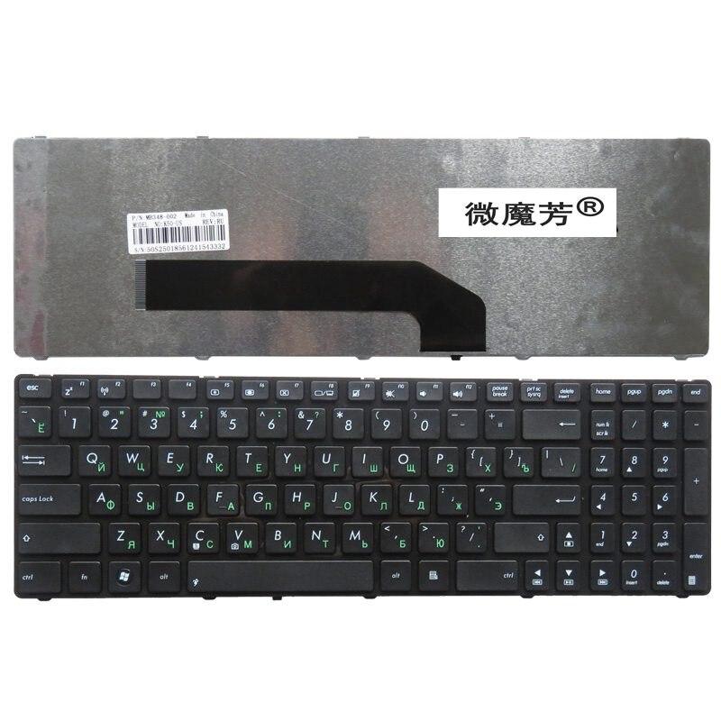 Russian Laptop Keyboard FOR ASUS K50AB K50 X5DI K70 X5IC X5DC X66IC K50IN K70IN RU K50E K51 K60 X5D X50AF M60 M60W K61 Black