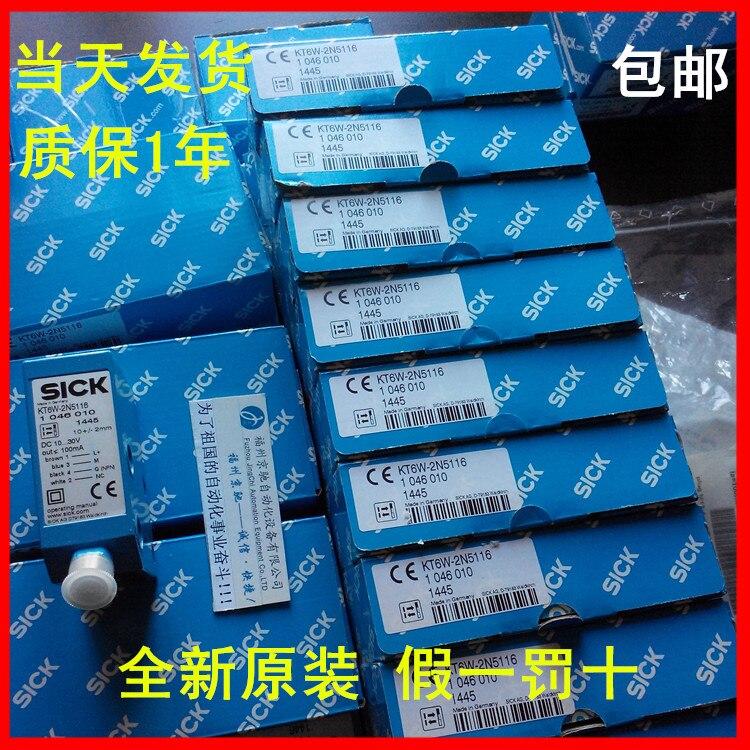 1046010 KT6W-2N5116 Color sensor1046010 KT6W-2N5116 Color sensor