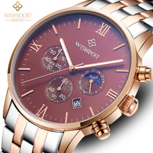 WISHDOIT Luxury Men Quartz Watch Mens Fashion Waterproof Business Watches Full Stainless Steel Wristwatches Relogio Masculino