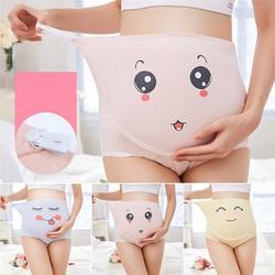 High Waist Belly Support Pregnant Women Underwear Cartoon Face Pattern Panties Breathable Cotton Adjustable Maternity Underwear
