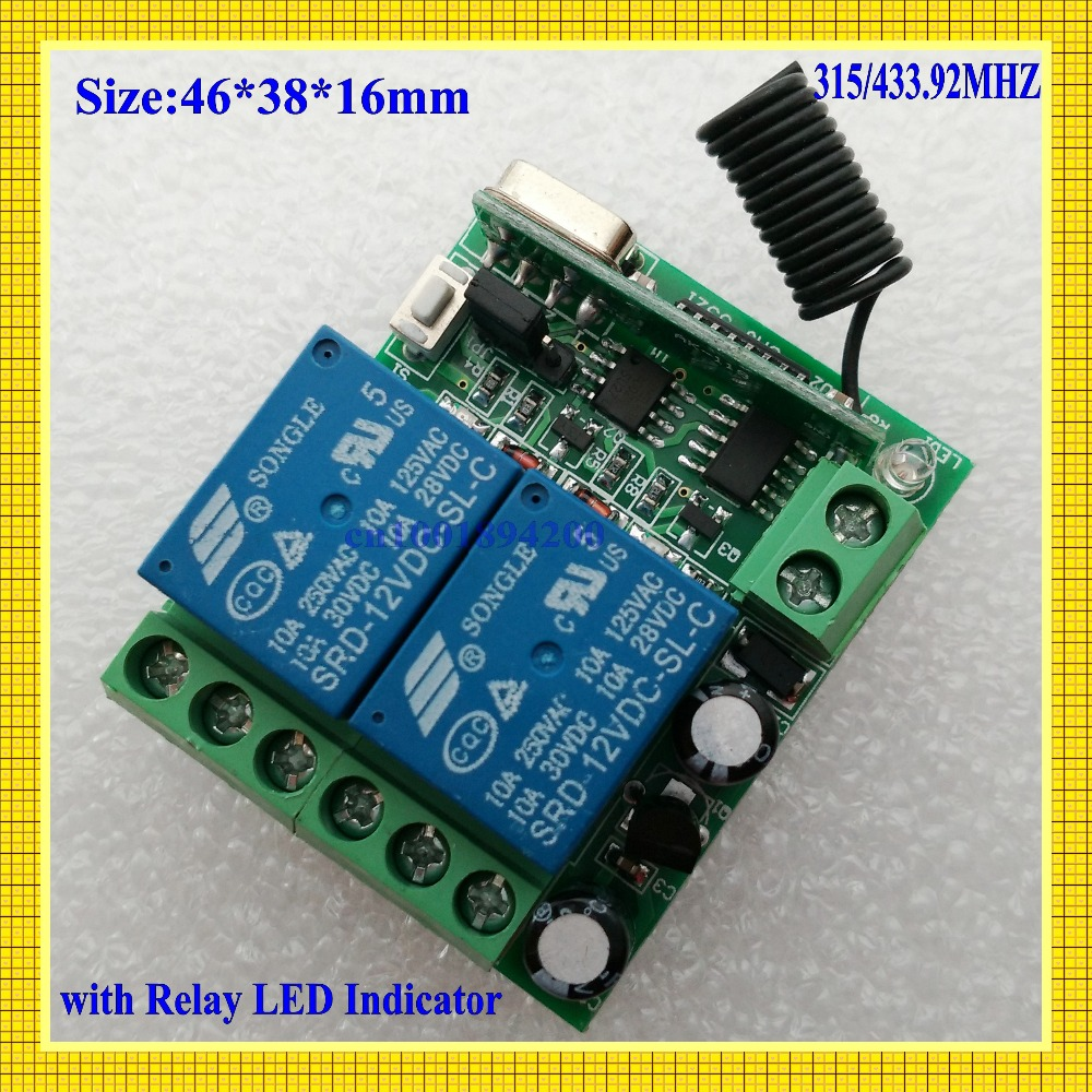 DC 12V 2 CH Relay Independent Receiver RX RF ASK Mini Controller Board Learning Code 315/433mhz Smart Home Broad*link RF Switch ...