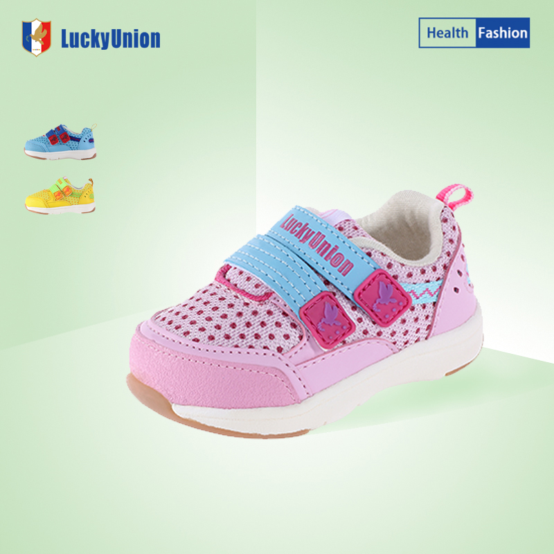 LuckyUnion kids shoes 1-4 year old baby toddler shoes boys and girls children s shoes baby footwear spring and autumn 2251