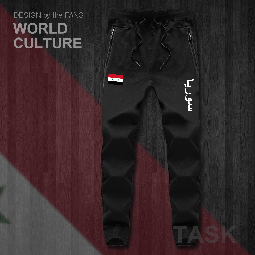 Syrian Arab Republic Syria SYR Arabic Mens Pants Joggers Jumpsuit Sweatpants Track Sweat Fitness Fleece Tactical Casual Nation
