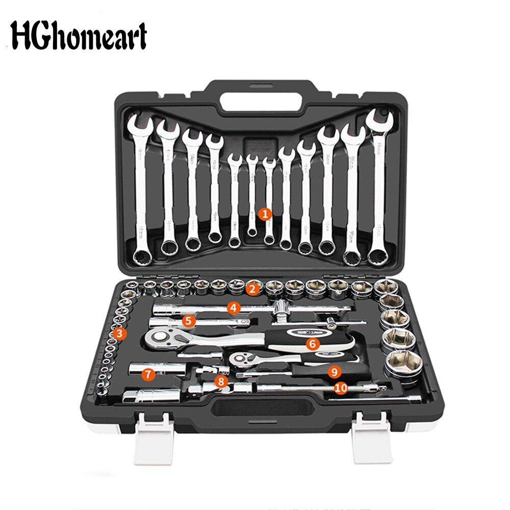 Набор инструментов авто инструменты для ремонта автомобиля ремонтный разъем, универсальный комбинированный гаечный ключ посылка Набор ин