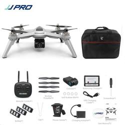 ¡Regalos gratis! JJRC JJPRO X5 5G GPS WIFI FPV con el HD 1080 P Cámara Max 18 minutos Me sigue altitud RC Drone Quadcopter RTF