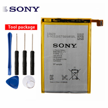 все цены на Original High Capacity LIS1501ERPC Phone Battery For SONY Xperia ZL L35h ZL ZQ C650X C6502 C6503 C6506 L35i L35a онлайн