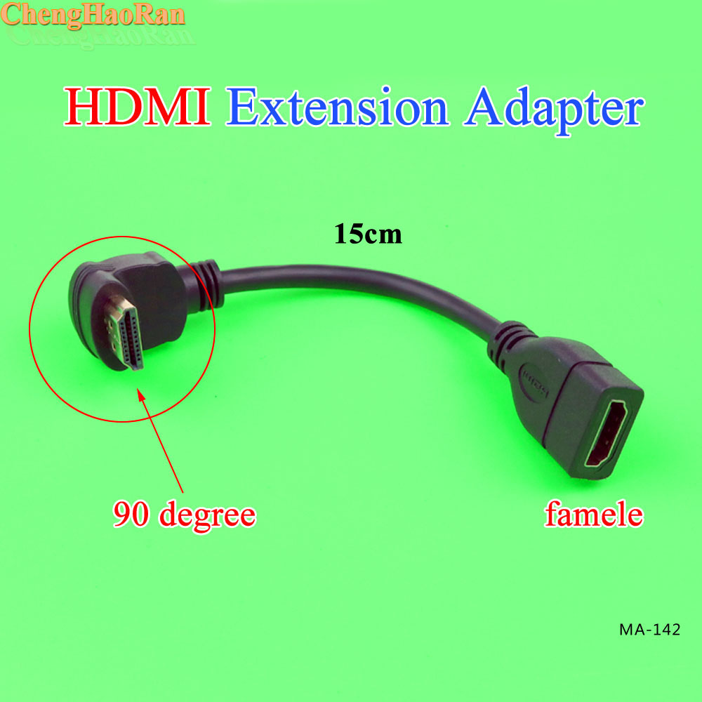 ChengHaoRan 1pcs HDMI HD Cable Version 1.4 TV 90 Degrees Bend Transfer HDMI Female Extension Cable 15CM