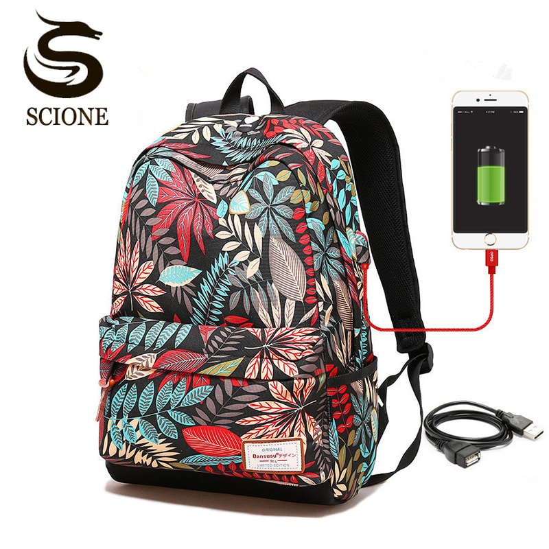 Hot Women USB charging laptop backpack for teenage students girls school backpack bag Printing Female Backpacks
