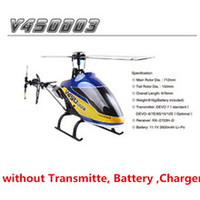 Original Walkera V450D03 6CH 3D 6-axis-Gyro Flybarless RC He
