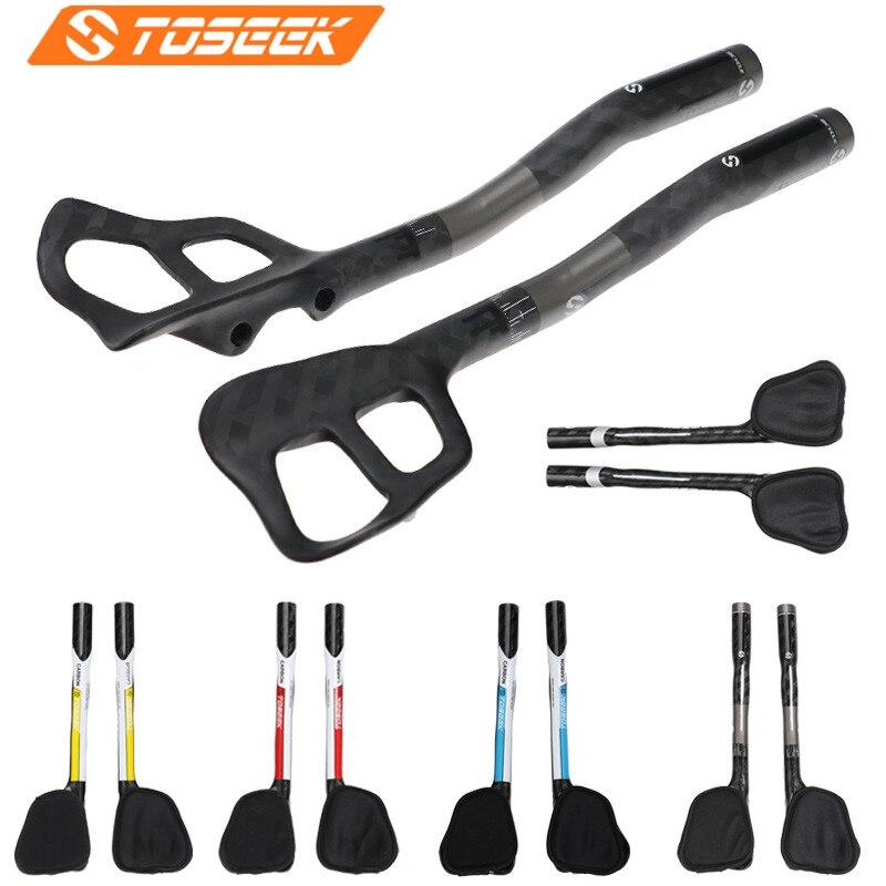 Full Carbon Fiber TT bar  Road Bike Bicycle handlebar Aerobar 31.8mm