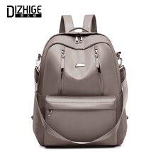 Купить с кэшбэком DIZHIGE Brand Luxury Waterproof Oxford Women Backpack High Quality School Bag For Women Solid Female Multifunction Travel Bags