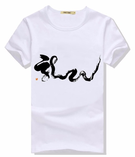 Chinese Character T Shirt Men Printing Tshirt Number Cool Mens T