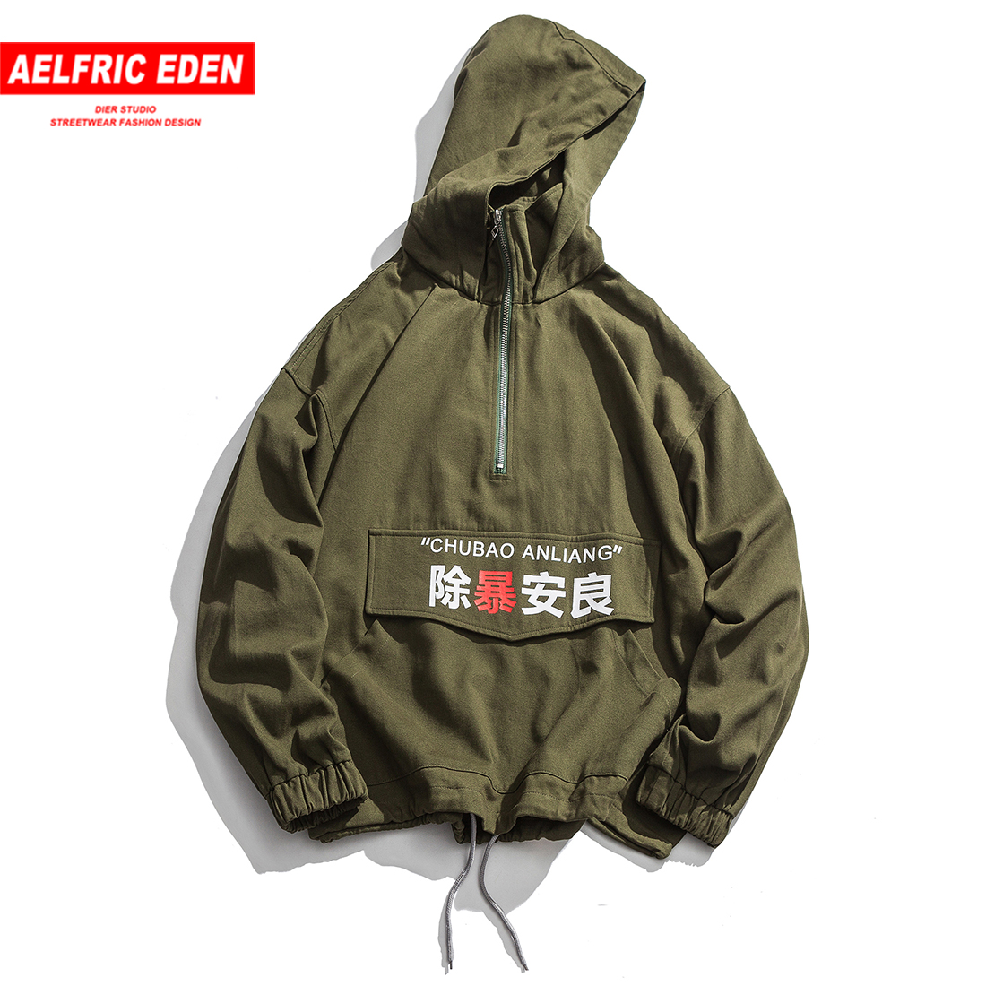 Aelfric Eden Hip Hop Hooded Zipper Front Pocket Printed Men Coat 2019 Harajuku Fashion Streetwear Casual Outwear Hoodies Jackets