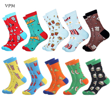 VPM 10 Pairs/Lot Colorful Cotton Happy Funny Food Hip Hop Street Style Sock for Men