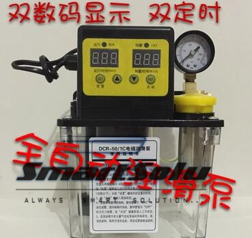 Free shipping 2 liter Automatic lubricating oil pump electric pump machine tool CNC lathe oiler 220V electromagnetic pump pot manka care 110v 220v ac 50l min 165w small electric piston vacuum pump silent pumps oil less oil free compressing pump