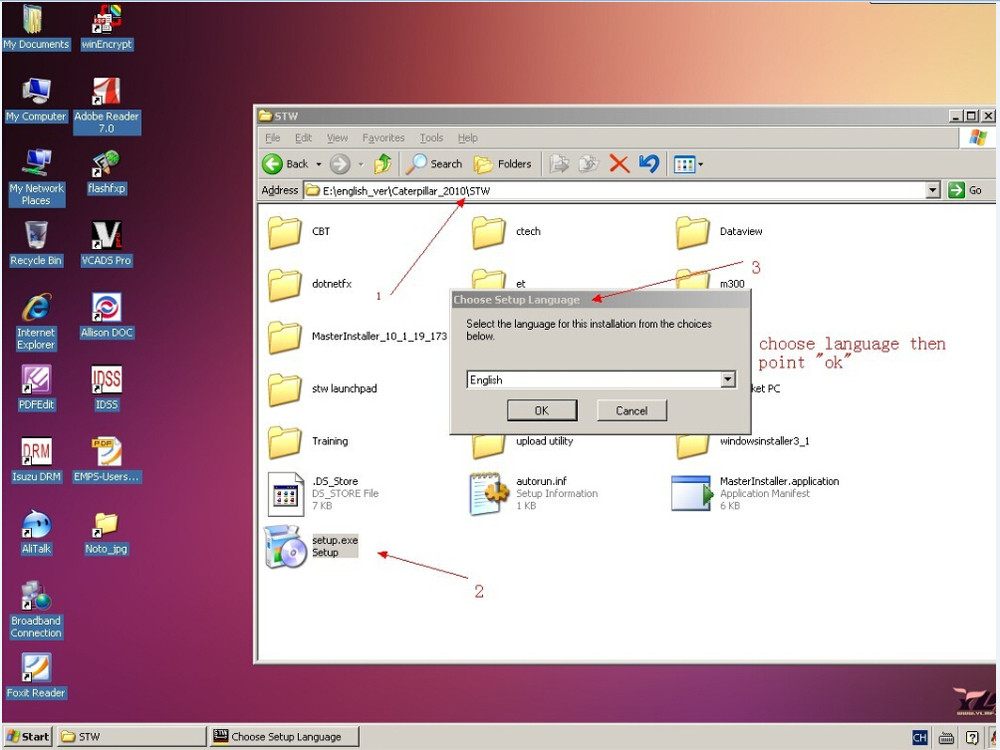 SOFTWARE SHOWS OF NEXIQ D