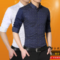 Men's Brand Plaid shirts plus size 2017 Spring Fashion Pure cotton Print Long sleeves slim fit Dress shirt Men Casual blouses