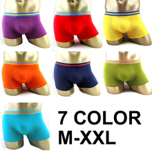 2016 cheap gay pull in underwear men boxers Shorts bermuda male solid bamboo fiber panties wolf brand calvin sexy 365