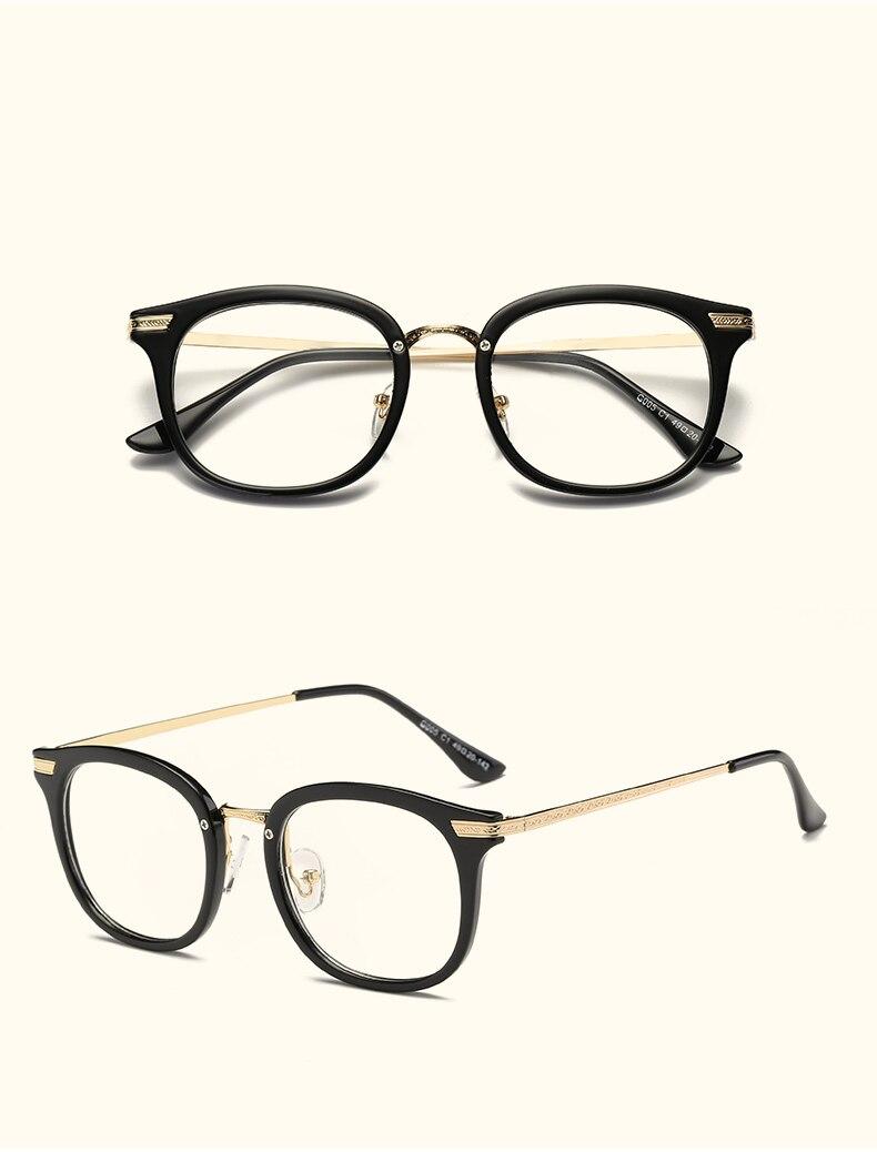 Optical Glasses Frame  (12)
