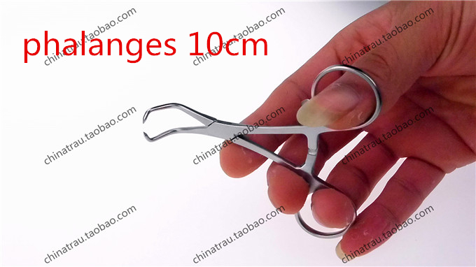 Medicinski ortopedski instrument Usmjerena redukcija forcep rongeur - Zdravstvena zaštita - Foto 3