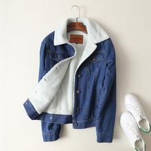 Women lambswool jean Coat With 4 Pockets Long Sleeves Warm Coat Outwear Wide Denim Jackets