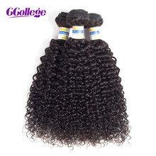 CCollege Kinky Curly Hair Bundles 3 Pcs/lot Natural Color Peruvian Hair Bundles 100% Human Hair Weave 100g Remy Hair Extensions(China)