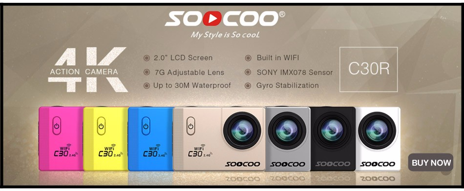 SOOCOO C30