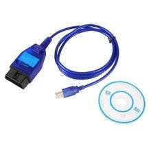 Professiona Switch 4 Way Position For VAG KKL For FIAT ECU SCAN FTDI FT232RL FT232RQ For VAG KKL USB Tool OBD2 USB Diagnostic In