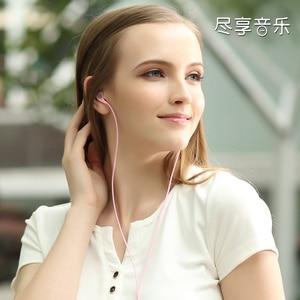Image 4 - Słuchawki UiiSii hurtownie przewodowy z redukcją szumów dynamiczny ciężki bas głośności muzyki metalowe słuchawki douszne z dla iphone huawei xiaomi