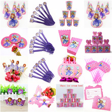 Sofia Princess Theme Party Supplies Set Kid Birthday Decoration Family Girls Baby Shower Favors