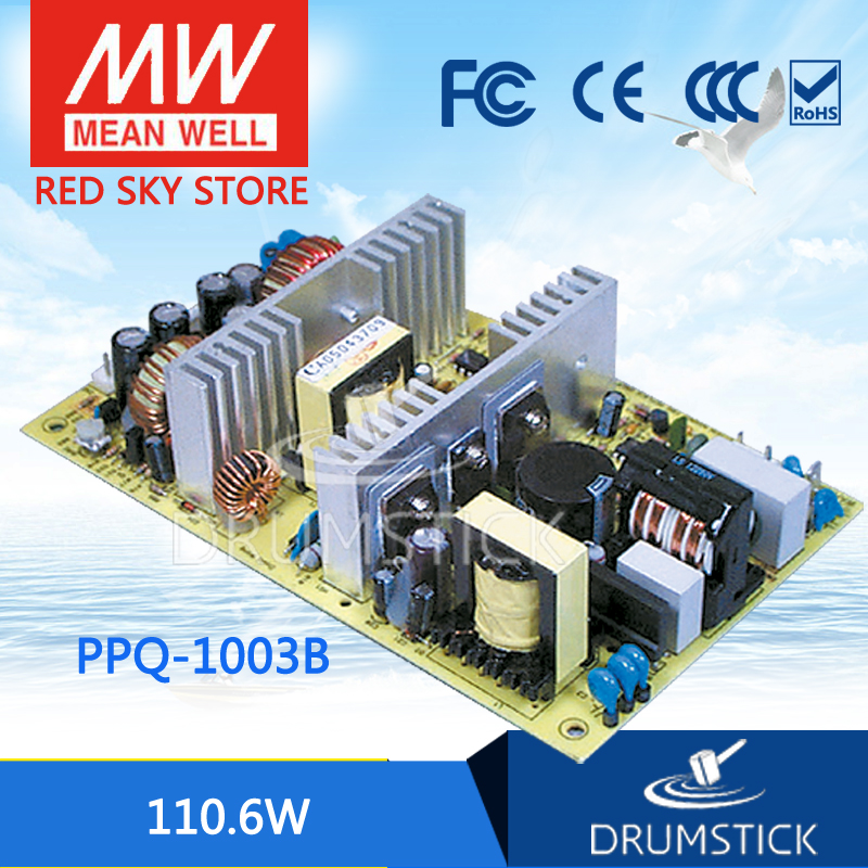 цена на hot-selling MEAN WELL PPQ-1003B meanwell PPQ-1003 110.6W Quad Output Switching Power Supply