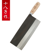 Factory price high quality stainless steel kitchen knives choppingfruitgiftchefknife cut bonechop bonechop bone knife s210