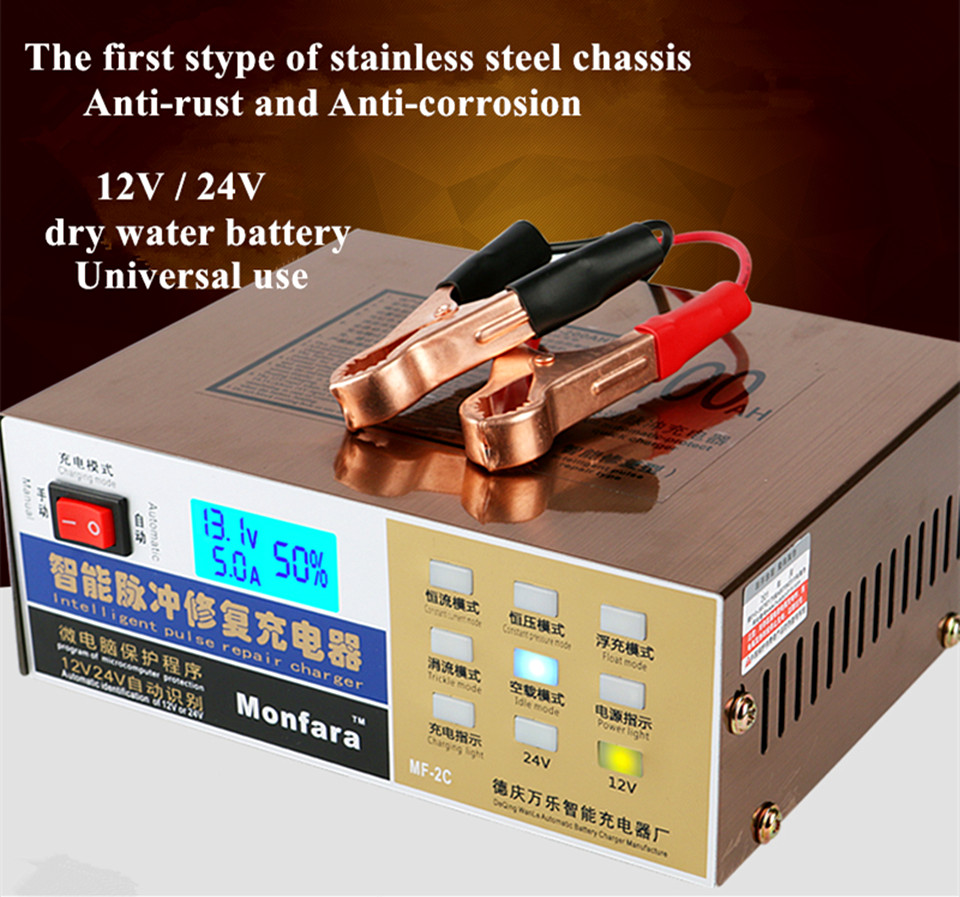 Monfara 12V/24V 100AH Car Scooter Battery Charger 110V/220V Full Automatic Rechargeable Batteries Pulse Repair Type LED Display orient ah 220