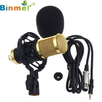 Factory Price New Sound Studio Dynamic Mic Shock Mount BM800 Condenser Microphone For MSN SKYPE AU4