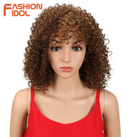 FASHION IDOL 14 inch Short Synthetic Hair Afro Kinky Curly Wigs For African Black Women High Temperature Fiber Mixed Brown Hair