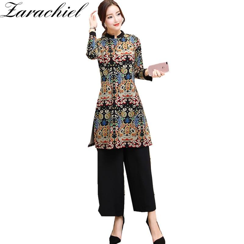 2d432924d7 Zarachiel 2018 Runway 2 Piece Women Set Fashion Long Blouse Print ...