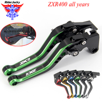 MIX Color 147MM Adjustable Short Motorcycle Brake Clutch Lever For Kawasaki ZXR 400 ZXR400 all years