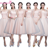 Short Formal Simple Elegant Tulle Bridesmaid Party Dresses New Fashion 2016 Ball Gowns Tea Length Weddings