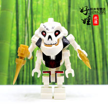 Legoing NINJAGOES Figures Calaberas Samukai Lloyd GARMADON With Four Hands Gold Weapons Action Toy Building Blocks Toys(China)